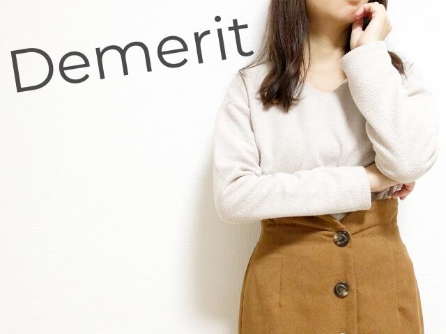 デメリットを紹介する女性