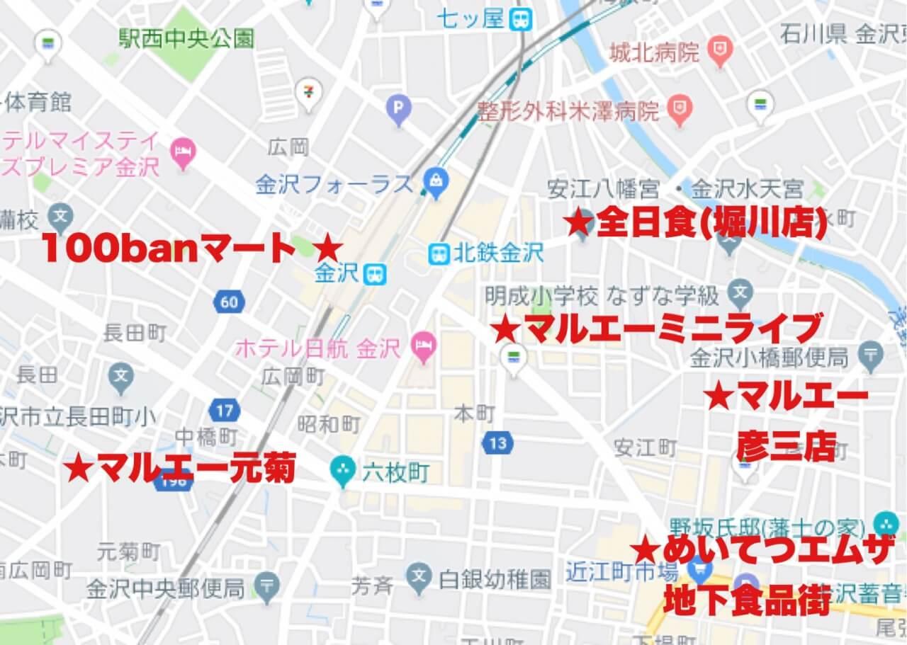 金沢駅周辺のスーパー6選のマップ