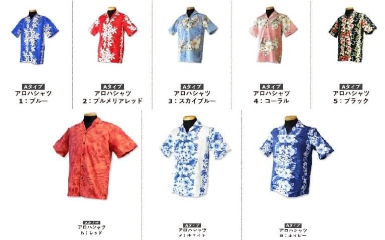 アロハシャツの見本
