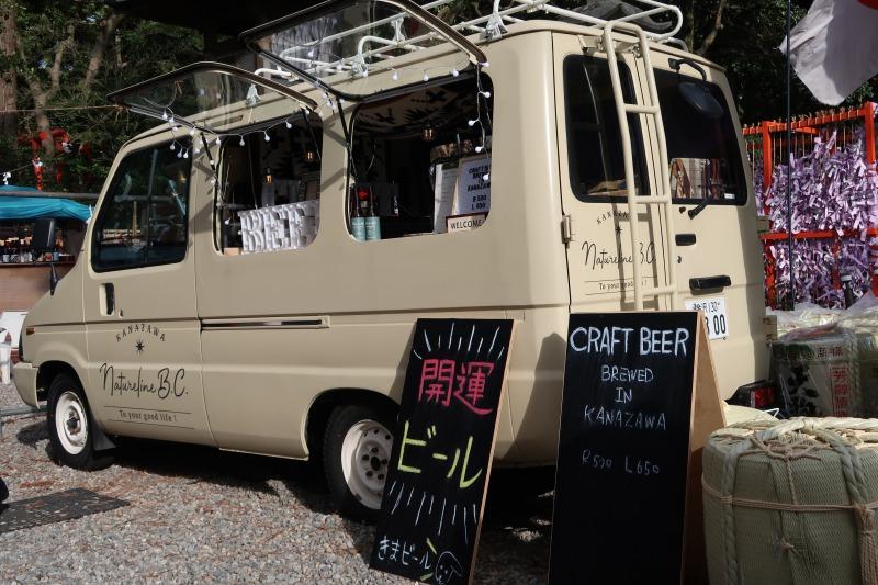 石浦神社 ビール