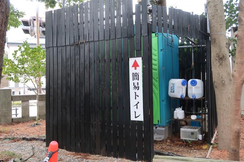 石浦神社トイレ