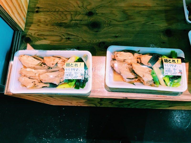 黒崎屋お惣菜1