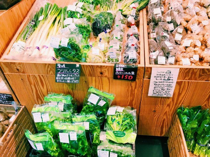 黒崎屋野菜3