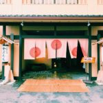 金沢茶屋1