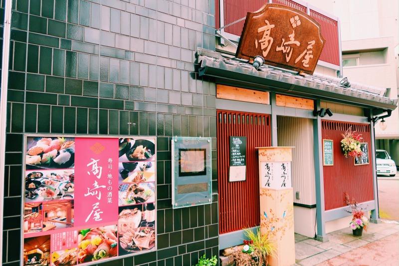金沢茶屋12