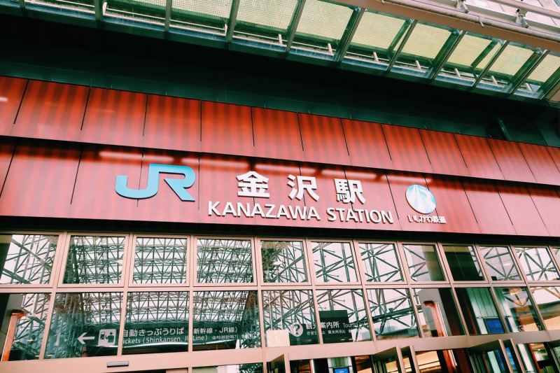 金沢茶屋17