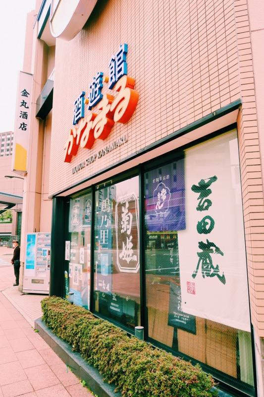 金沢茶屋10