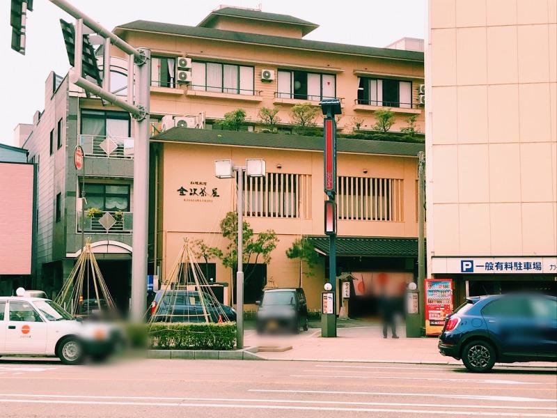 金沢茶屋15