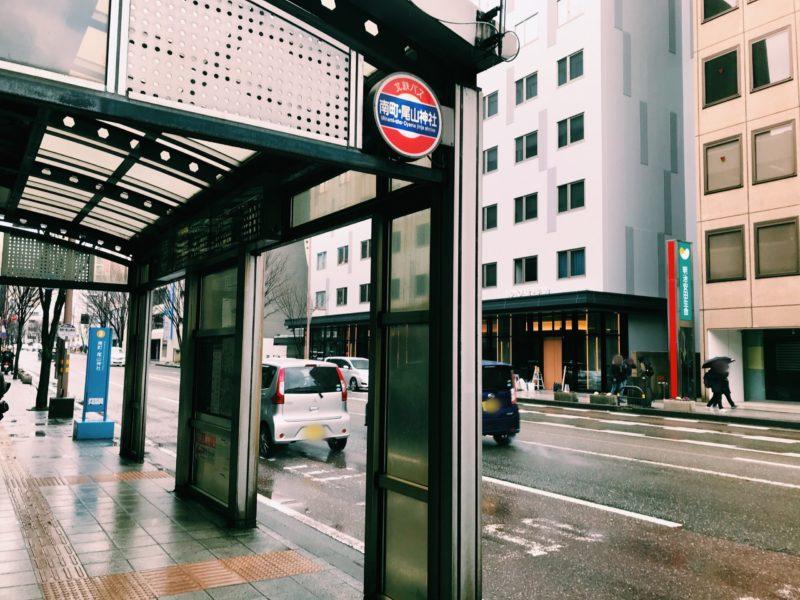 三井ガーデンホテルの近くのバス停