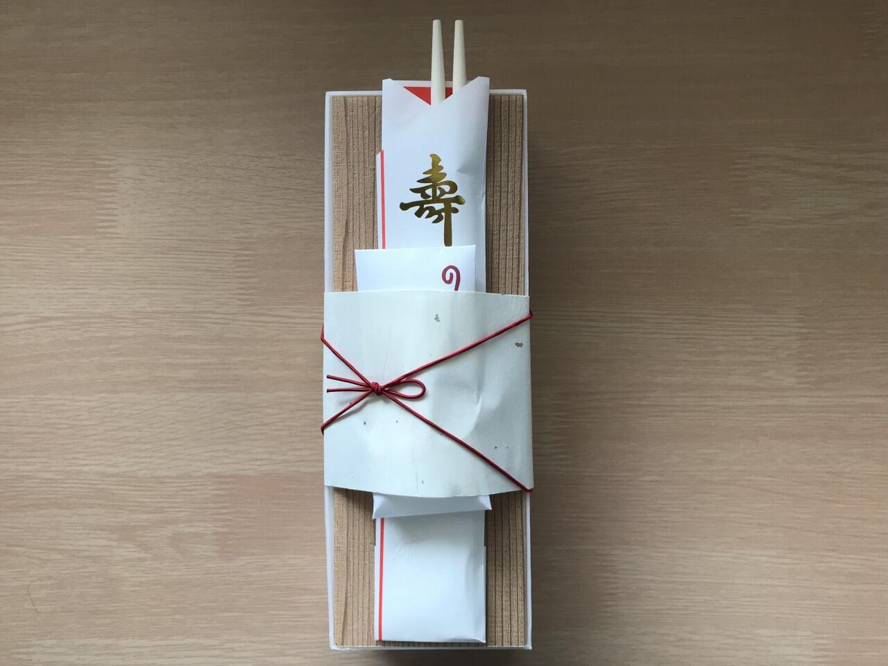 季膳味和 お食い初め料理セット 初膳の祝い箸